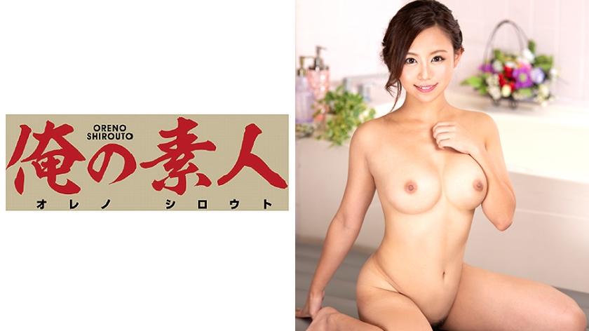 CENSORED ORE-439 Mitsuki, AV Censored