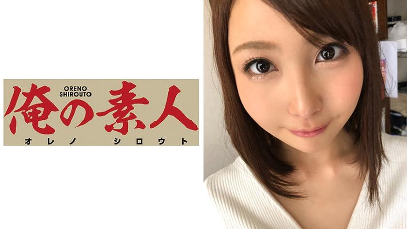 CENSORED ORE-450 N-san, AV Censored